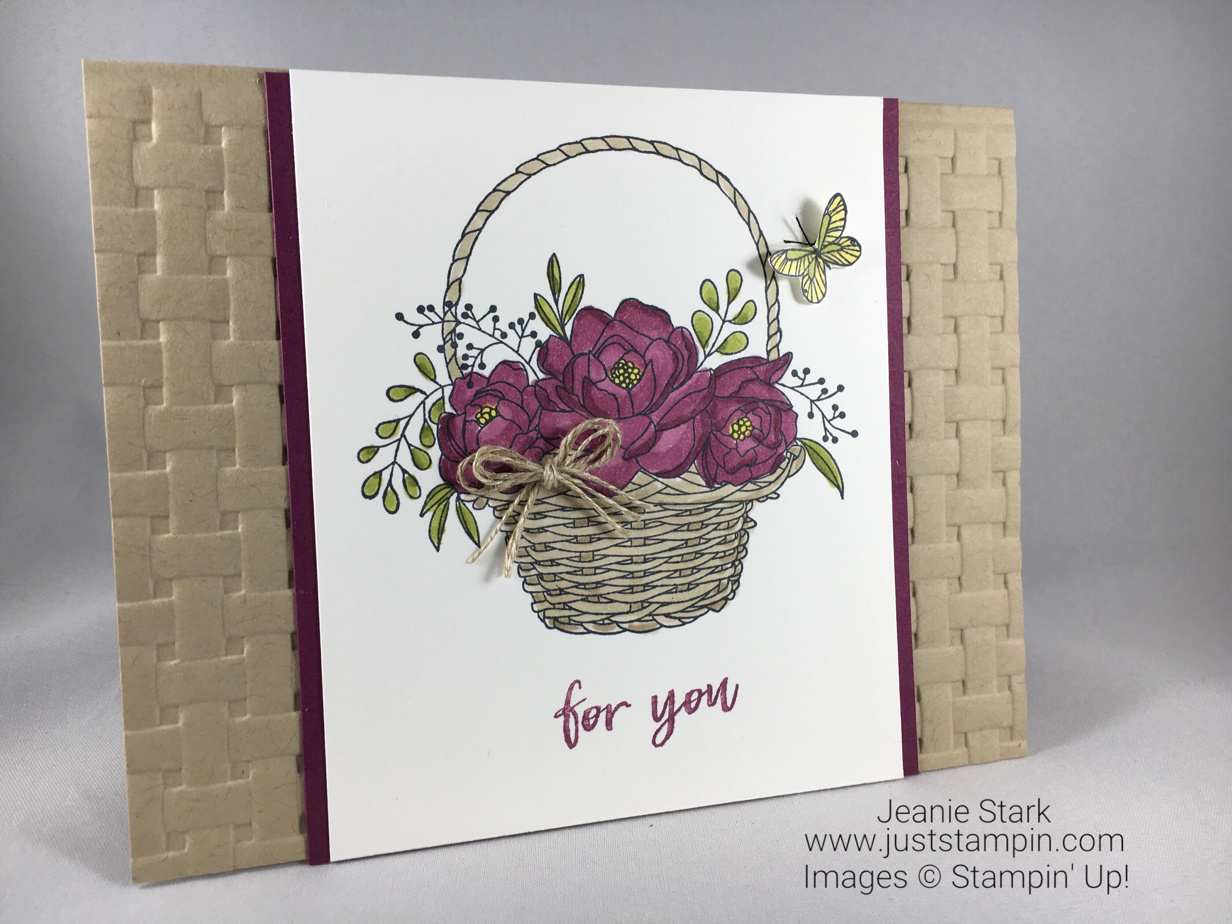 Плетение открытка, про